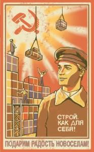1716836-soviet_tetris_propaganda