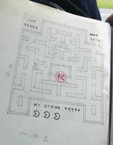 Pac Man 3